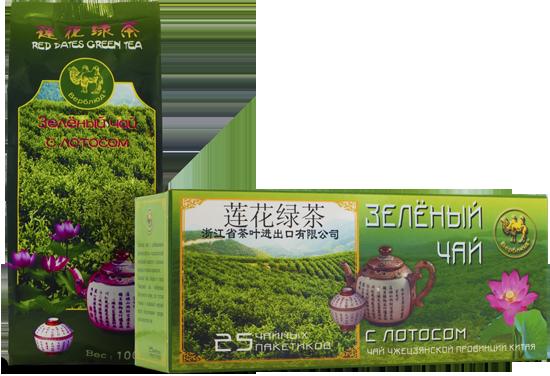 Чай зеленый с лотосом цветок лотоса